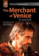 Merchant Of Venice Edco 2016+